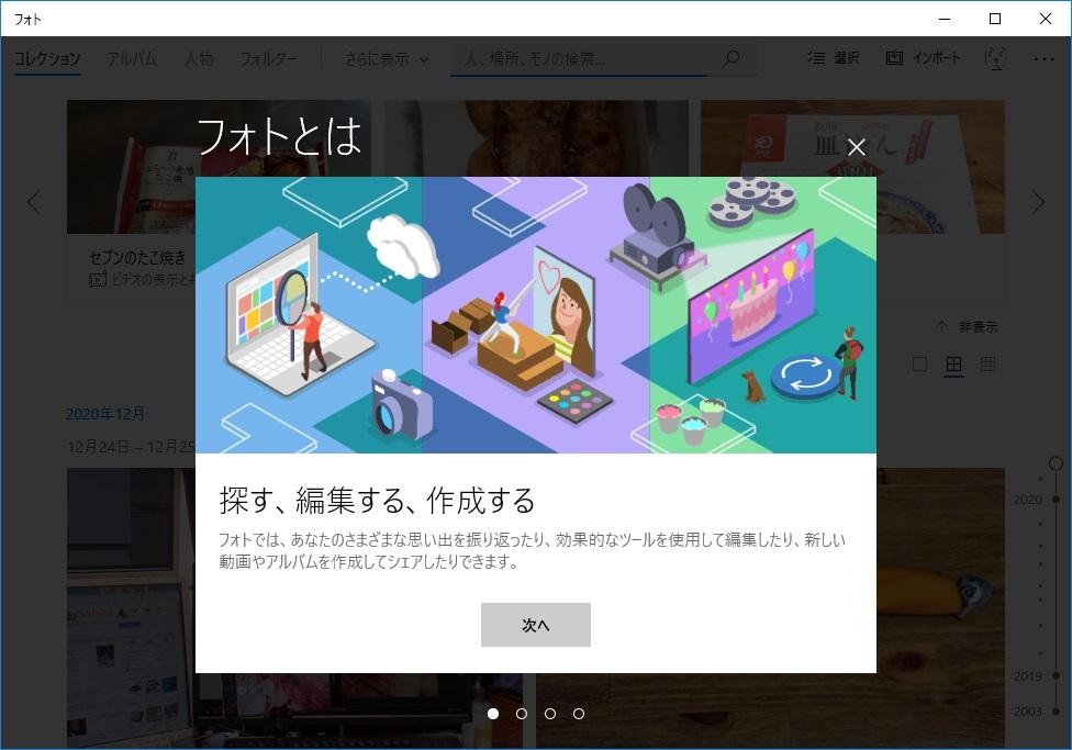 f:id:i-shizukichi:20200211162127j:plain