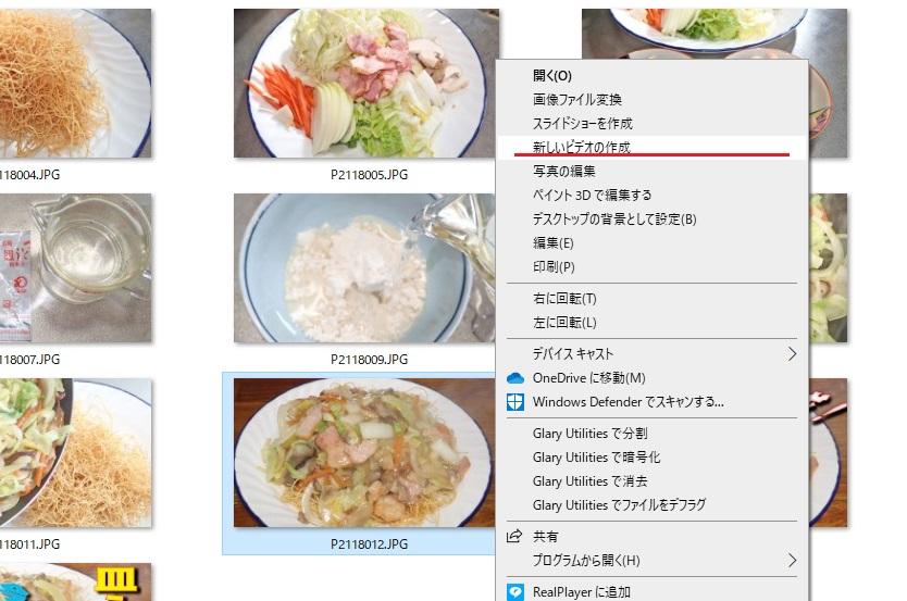 f:id:i-shizukichi:20200211162858j:plain