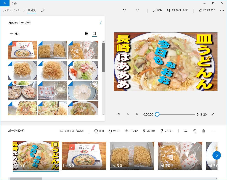 f:id:i-shizukichi:20200211163045j:plain