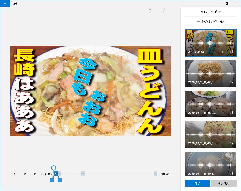 f:id:i-shizukichi:20200211163650j:plain