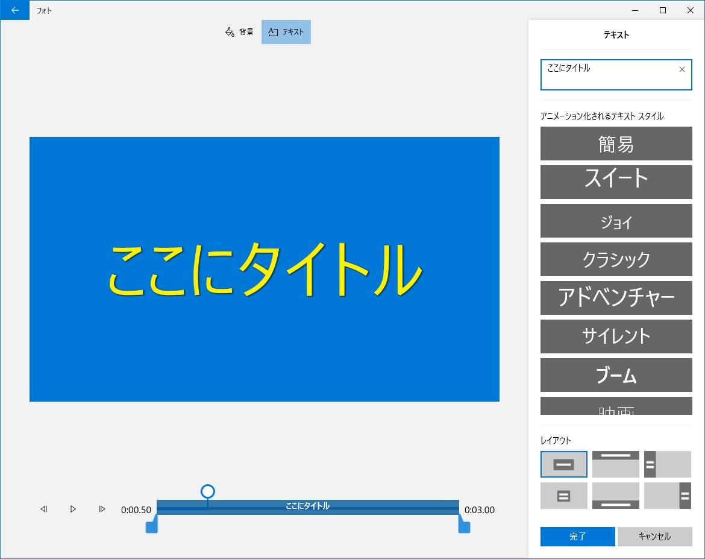 f:id:i-shizukichi:20200211164937j:plain