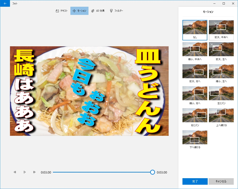 f:id:i-shizukichi:20200211165116j:plain