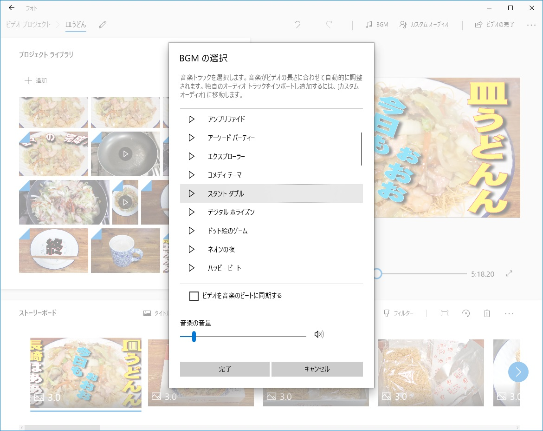 f:id:i-shizukichi:20200211165906j:plain