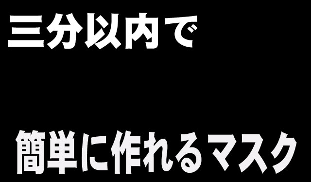 f:id:i-shizukichi:20200224222055j:plain