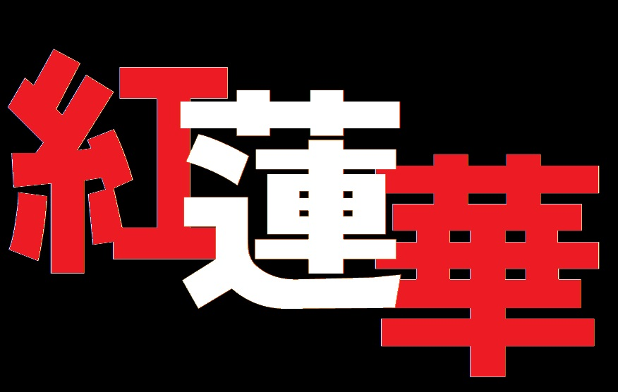f:id:i-shizukichi:20200312115357j:plain