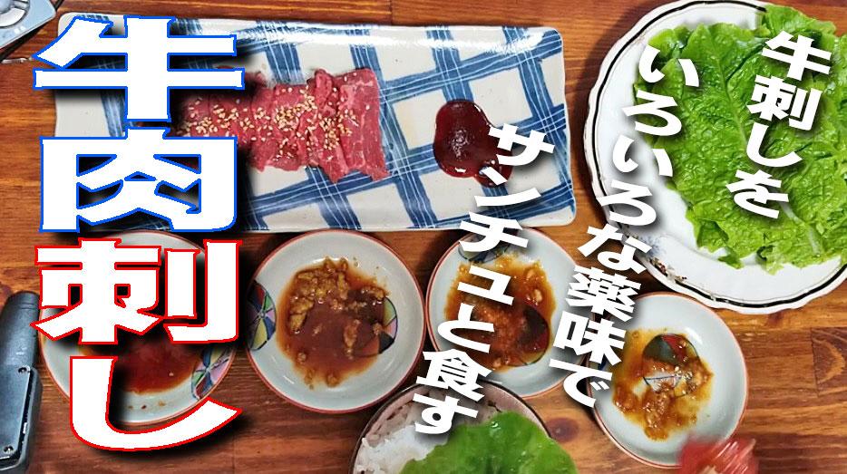 f:id:i-shizukichi:20200317022416j:plain