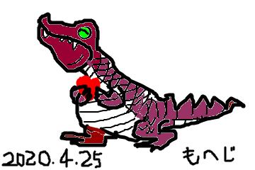 f:id:i-shizukichi:20200425115820p:plain