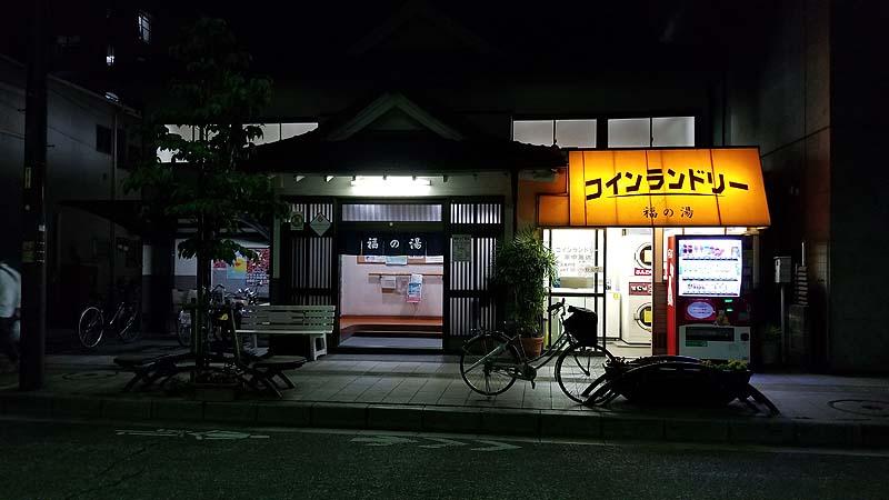 f:id:i-shizukichi:20200518154230j:plain