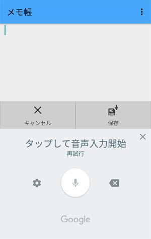 f:id:i-shizukichi:20200526211758j:plain