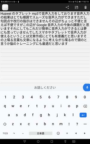 f:id:i-shizukichi:20200526215641j:plain