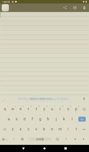 f:id:i-shizukichi:20200526223510j:plain