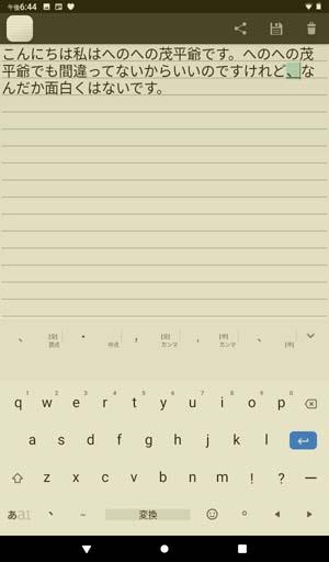 f:id:i-shizukichi:20200526223516j:plain
