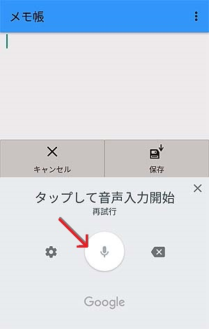 f:id:i-shizukichi:20200528153047j:plain