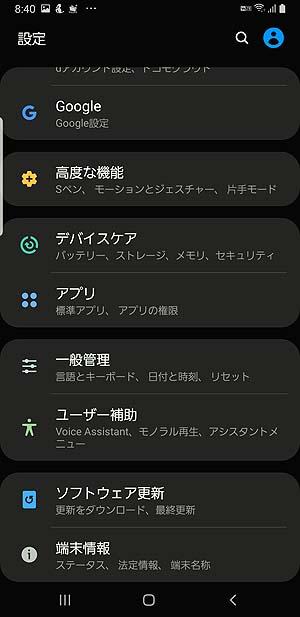 f:id:i-shizukichi:20200528155625j:plain