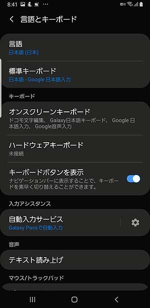 f:id:i-shizukichi:20200528155914j:plain