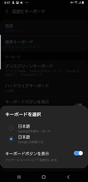 f:id:i-shizukichi:20200528160453j:plain