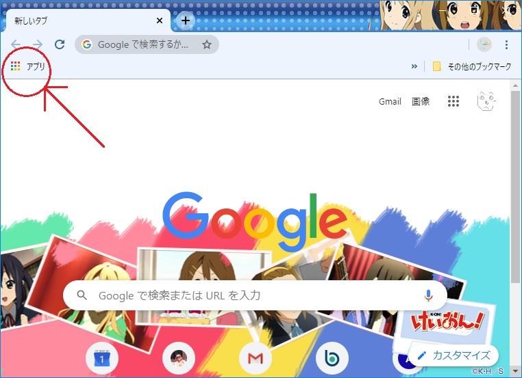 f:id:i-shizukichi:20200601102826j:plain