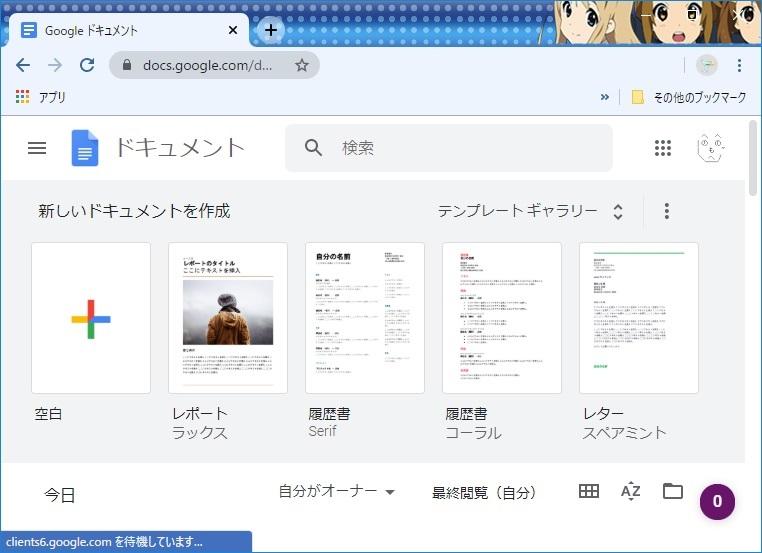 f:id:i-shizukichi:20200601132927j:plain