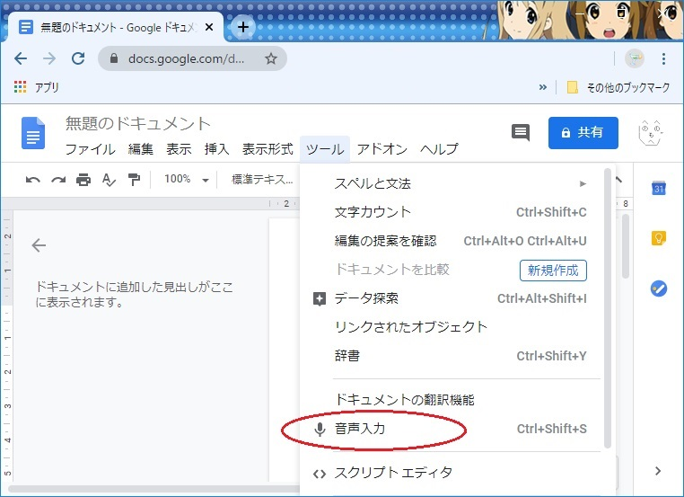 f:id:i-shizukichi:20200601132958j:plain