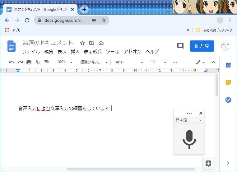 f:id:i-shizukichi:20200601133046j:plain
