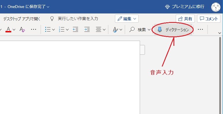 f:id:i-shizukichi:20200621182126j:plain