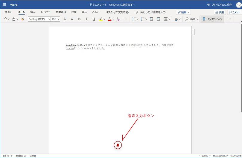 f:id:i-shizukichi:20200621193740j:plain