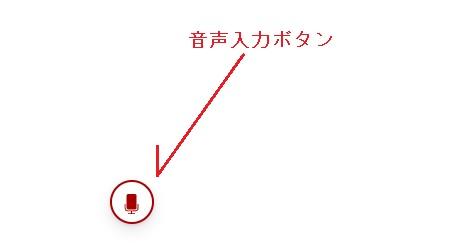 f:id:i-shizukichi:20200621193838j:plain
