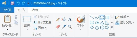 f:id:i-shizukichi:20200624182833j:plain