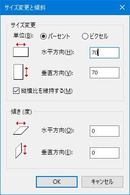 f:id:i-shizukichi:20200624183213j:plain