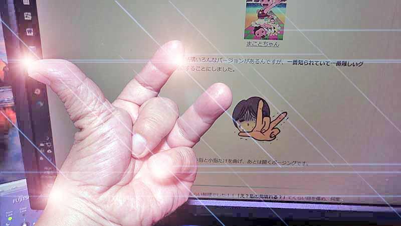 f:id:i-shizukichi:20200701023607j:plain