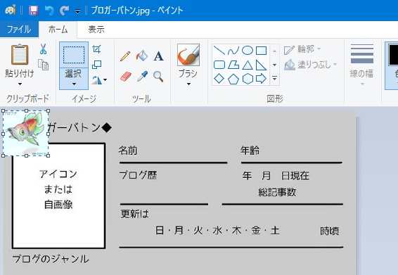 f:id:i-shizukichi:20200709221305j:plain