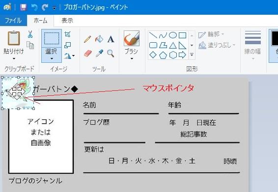 f:id:i-shizukichi:20200709222312j:plain
