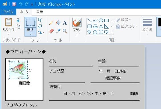f:id:i-shizukichi:20200709222919j:plain