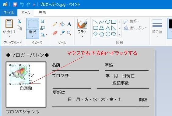f:id:i-shizukichi:20200709223737j:plain