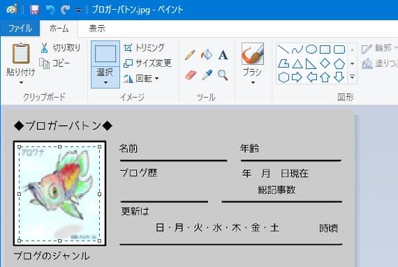 f:id:i-shizukichi:20200709224402j:plain