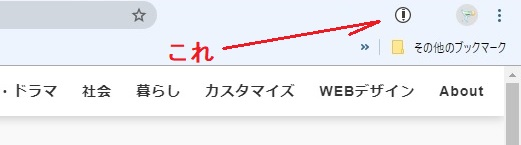 f:id:i-shizukichi:20200715084434j:plain