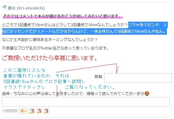 f:id:i-shizukichi:20200721155037j:plain