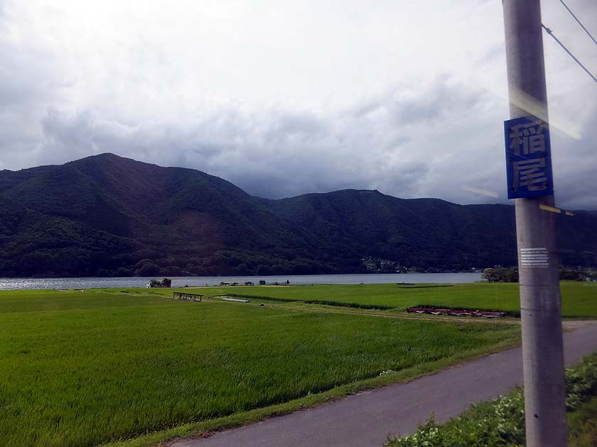 f:id:i-shizukichi:20200722142915j:plain