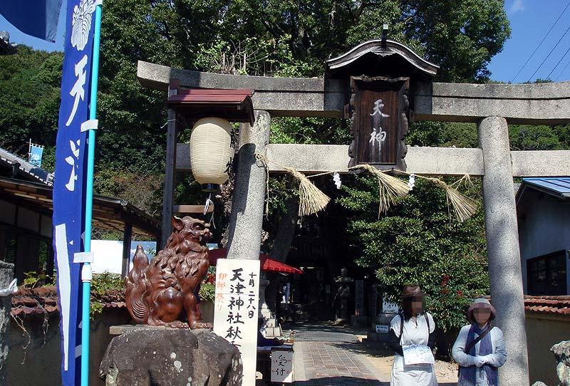 f:id:i-shizukichi:20200722192321j:plain