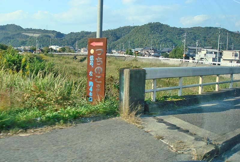 f:id:i-shizukichi:20200722193316j:plain