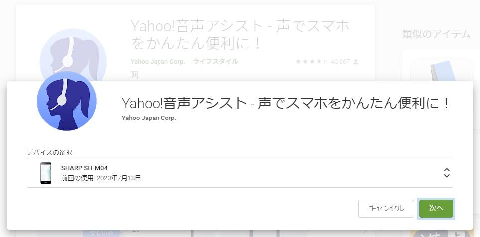 f:id:i-shizukichi:20200724182507j:plain