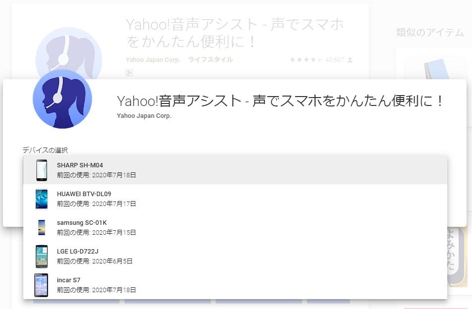 f:id:i-shizukichi:20200724182515j:plain
