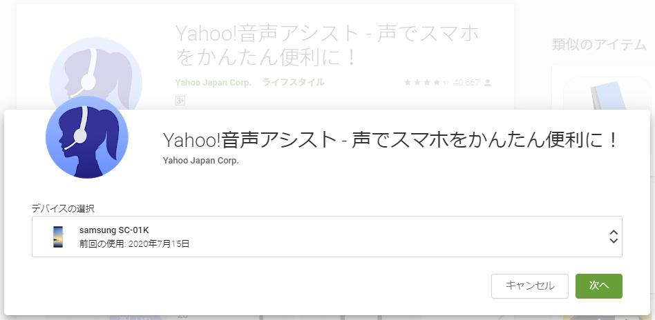 f:id:i-shizukichi:20200724182517j:plain