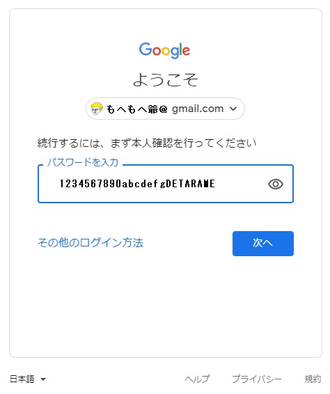 f:id:i-shizukichi:20200724182520j:plain