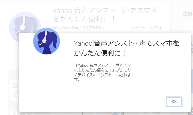 f:id:i-shizukichi:20200724182527j:plain