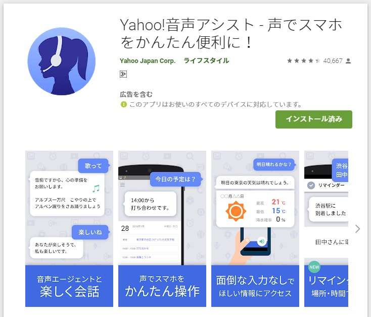f:id:i-shizukichi:20200724182533j:plain