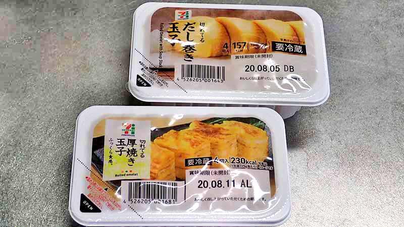 f:id:i-shizukichi:20200729141101j:plain