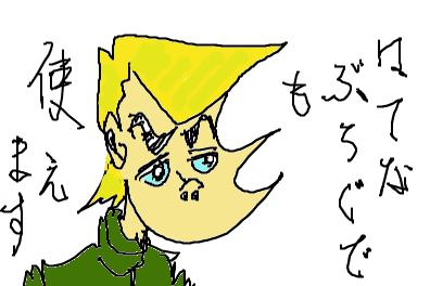 f:id:i-shizukichi:20200911190255p:plain