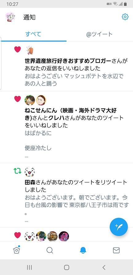 f:id:i-shizukichi:20201009164354j:plain