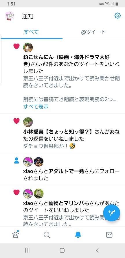 f:id:i-shizukichi:20201009164435j:plain